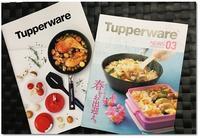 TUPPER-Ware-NEWS-3月号@メルヘンホームパーティーズ(大阪) - ☆Sweets diary☆Ⅱ