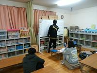 キャンプ会議を行いました。(3月8日) - ぐんま少年少女センターofficialブログ