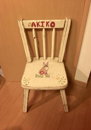 産まれたときからある椅子?? - プロスノーボーダー AKIKO HAYASHI OFFICIAL BLOG