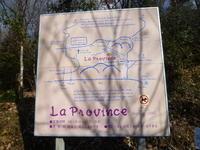 森のケーキ香房 ラ・プロヴァンス(La Province) - 池袋うまうま日記。