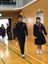 卒業式 - ha ha ha