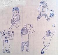気がつけば - たなかきょおこ-旅する絵描きの絵日記/Kyoko Tanaka Illustrated Diary