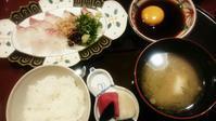 ご当地ご飯 - 京都ときどき沖縄ところにより気まぐれ