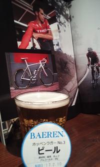 リリース直後より - ドイツビールとソーセージのヴルストハウス