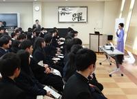 福井県・敦賀高校で世界遺産教室(出張編) - KOTOコレ2016