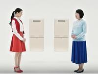 キンライサーCMの若い女性の名前は、下谷あやさん - 女性誌の話題