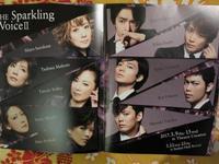 ブラボ~!!!!!!!!!!☆な、10人の貴公子たち - Aloha Kayo-s Style