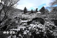 四季京艶 冬 -- Kyoto Four Seasons-- a snowscape - 四季京艶