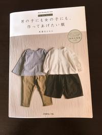 新しい洋裁本と型紙を作る日 - キャバリア@(モト)名古屋
