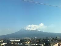 【久々の富士山】 - 何かがあるから毎日楽しい!!