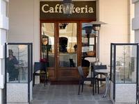 昼のメリーゴーランド (Cesenatico) - エミリアからの便り