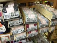 【嬉安】ハマナカ ウォッシュコットンクロッシェグラデーション - おさや糸店