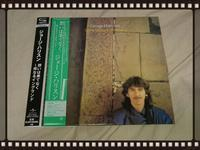 GEORGE HARRISON / SOMEWHERE IN ENGLAND 紙ジャケ - 無駄遣いな日々