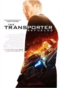 "c426 "" The Transporter Refueled "" Netflix 2017年3月11日 - 侘び寂び"