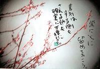 神奈川県相模原市障がい者施設殺傷事件から1年(一周忌)を前に、改めて思うこと - 前田画楽堂本舗