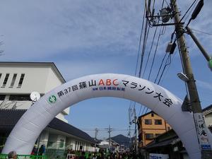 第37回篠山ABCマラソン大会(2017)を走ってきました - Luminare~神戸ではたらく弁護士のブログ~