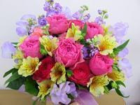 自転車 - 大阪府茨木市の花屋フラワーショップ花ごころ yomeのブロブ