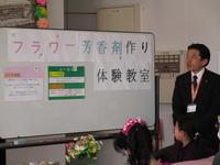 ★笑顔の花冠プロジェクト★鹿島店のイベントに行ってきました♪ - CARO GIRL