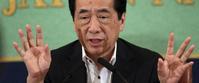 3月11日と菅もと総理が安倍総理を訴えた件 - 楽なログ