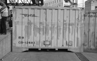 30年前のコンテナ C21-12682 - 急行越前の鉄の話