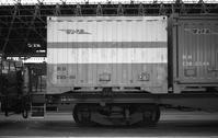 30年前のコンテナ C95-86 - 急行越前の鉄の話