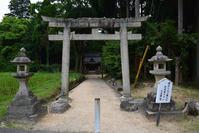 太平記を歩く。 その35 「山王神社」 神戸市北区 - 坂の上のサインボード