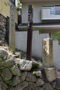 太平記を歩く。 その37 「滝山城跡」 神戸市中央区 - 坂の上のサインボード