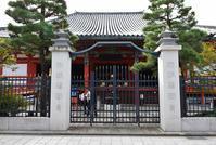 太平記を歩く。 その39 「六波羅探題府跡(六波羅蜜寺)」 京都市東山区 - 坂の上のサインボード