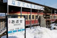 小布施観光 長野旅行 - 9 - - うろ子とカメラ。