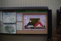 2017.2.25 倉敷えびす通り商店街 掲示板のおひなさま - 下手糞PHOTO BLOG