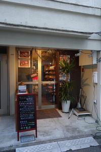 青山ティーファクトリー 千代田区神田神保町/紅茶専門店 カフェ - 「趣味はウォーキングでは無い」