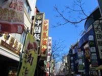 ヨコハマ散歩・ただフラフラと ~その3~ - 神奈川徒歩々旅