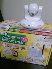 シュートのために購入した家電 - shoot !!