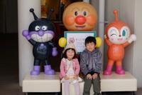 神戸アンパンマンミュージアム - キキフォトワークスのKiki日記