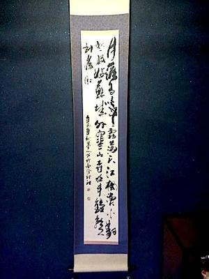 533、杭州と西湖の旅 - 五十嵐靖之趣味の写真と短歌