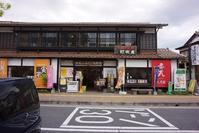 倉吉 赤瓦の建物 - レトロな建物を訪ねて