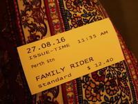 ぶらり電車の旅。お得なチケットFamily Riderでマンジュラとジュンダラップに行ってみる - 南米・中東・ちょこっとヨーロッパのアイスクリーム旅
