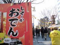 青春18きっぷの旅 in 静岡 - 元気ばばの青春日記 気持ちだけは20歳 ⑥