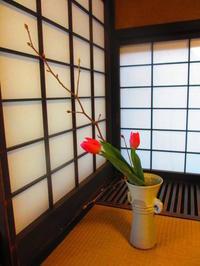 山村御流のお稽古画像です - 東京いけばな日記 花と暮らしと生活と