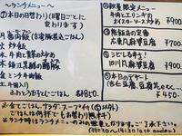 ふわとろヤバ飯〔広東料理 熊飯店/中国料理/JR大阪天満宮etc.〕 - 食マニア Yの書斎 ※稀に音マニア Yの書斎