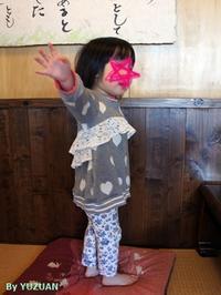 【モニター】Cozyさん★リルワンピ - 双子に贈る手作りの服