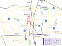 国分寺/小平3・2・8号 府中所沢線の進捗状況 2017年3月 - 俺の居場所2