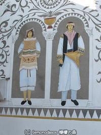 ヒオス島のピルギ村の美しい壁の家々 - 日刊ギリシャ檸檬の森 古代都市を行くタイムトラベラー