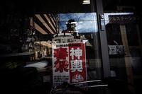 15mmなんて異常な世界 #03 - Yoshi-A の写真の楽しみ