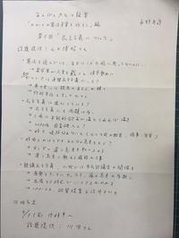 4/7(金)あんぽんカフェ 2017 - コミュニティカフェ「かがよひ」