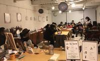 4/12(水)第9回オープンマイク - コミュニティカフェ「かがよひ」