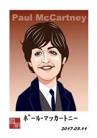 ポール・マッカートニーを描きました。(C001) - 楽しいね。似顔絵は… ヒロアキの作品館