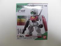 今日の玩具 (FW GUNDAM CONVERGE ♯5 ジムⅡ) - Q部ログ
