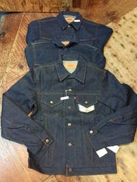 80's Levi's 70506 Denim Jacket!! - ショウザンビル mecca BLOG!!