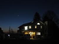 もうすぐさよなら、宵の明星 - 八ヶ岳スタークラブ ~星をみんなで楽しもう~